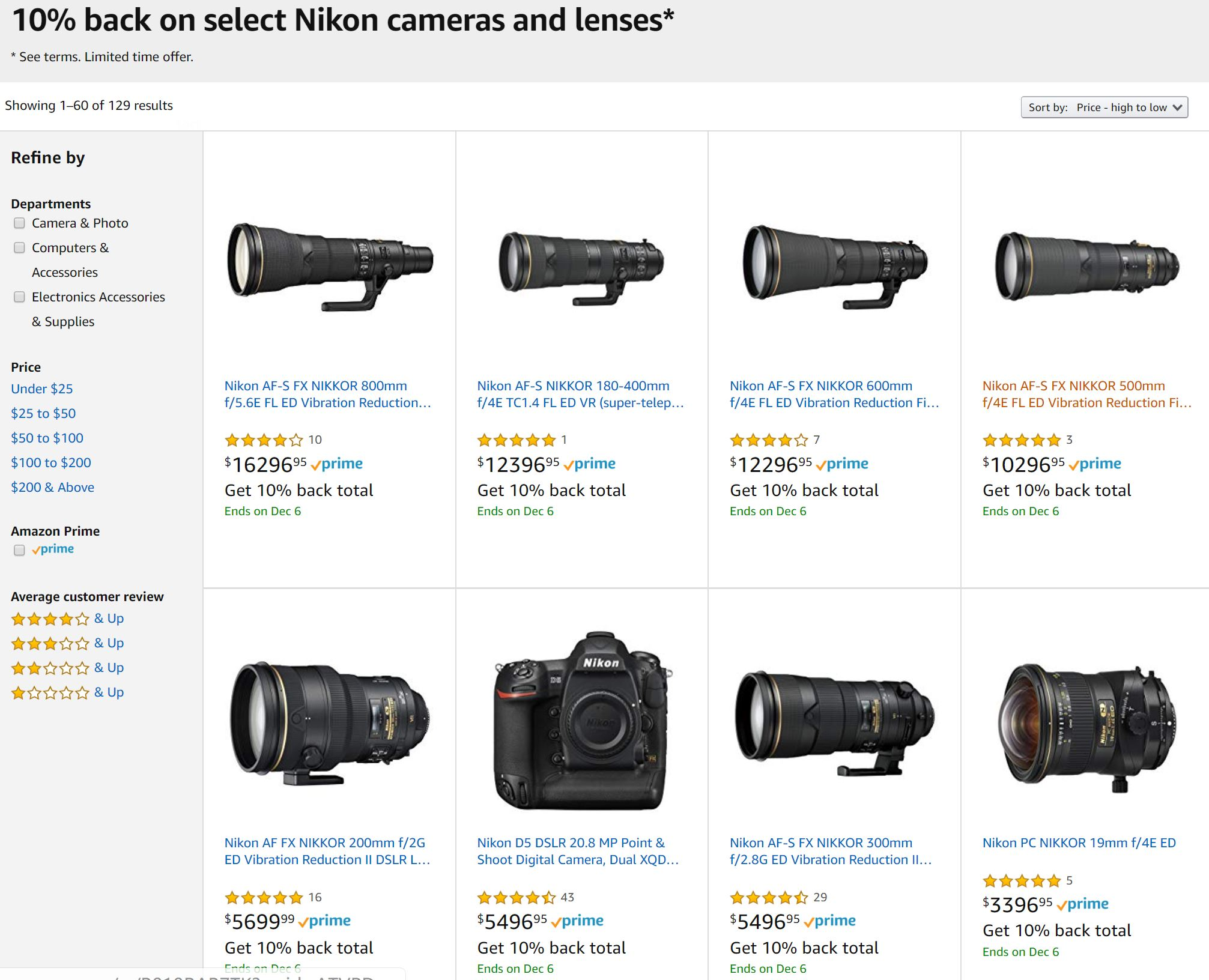Super Hot ! Get 10% Back on Almost All Nikon Cameras & Lenses Use Amazon Prime Card !